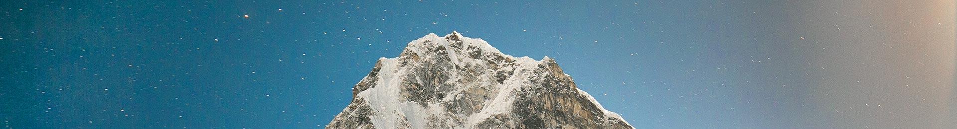 Каракорум. Великі гори Пакистану
